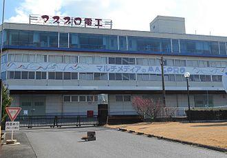 Maspro Denkoh - Image: Maspro Denkoh Corp. Headquarter Office (Nissin city. 2016.02.21)