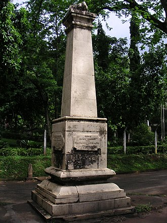 1840s - A memorial of Matale Rebellion, which began in Sri Lanka in 1848