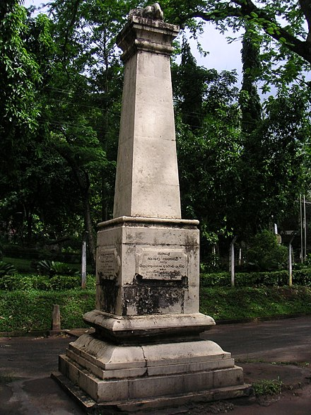 A memorial of Matale Rebellion, which began in Sri Lanka in 1848 Matale1848-0746.JPG
