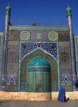 Mazar-e Sharif - all blue.jpg