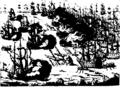 Medulla historiæ Anglicanæ Fleuron T114485-14.png