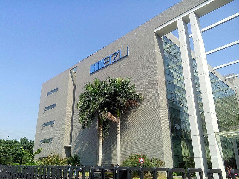 Meizu head office