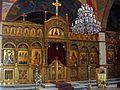 Melkite Church of the Annunciation, Jerusalem.jpg
