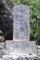 Memorial of the tomb of Amamichu.jpg