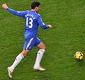Michael Ballack Crossing.JPG
