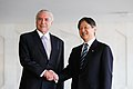 Michel Temer and Naruhito.jpg