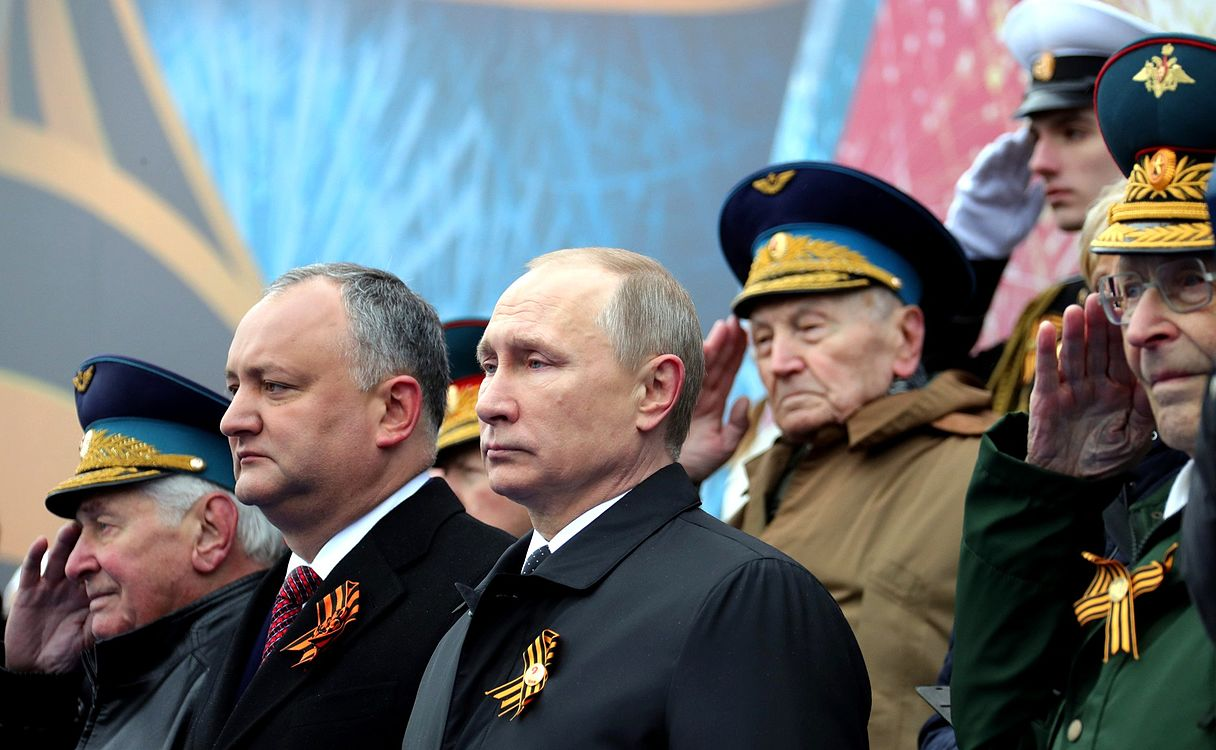 Military parade on Red Square 2017-05-09 033.jpg