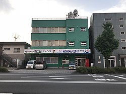 Mishima Village Office 20180505.jpg