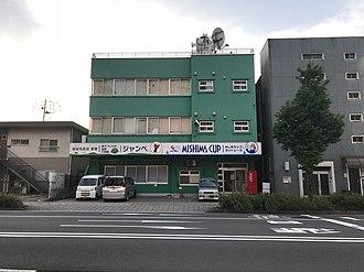 Mishima, Kagoshima - Mishima Village Hall