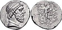 Twee kanten van een medaille.  De linkerzijde toont het hoofd van een bebaarde man, terwijl de rechterzijde een staande persoon toont.