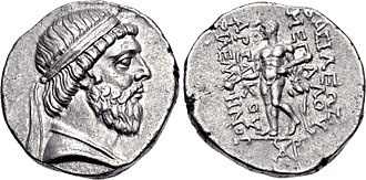 "Parthia - Coin of Mithridates I (R. 171–138 BC). The reverse shows Heracles, and the inscription ΒΑΣΙΛΕΩΣ ΜΕΓΑΛΟΥ ΑΡΣΑΚΟΥ ΦΙΛΕΛΛΗΝΟΣ ""Great King Arsaces, friend of Greeks""."
