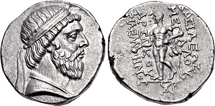 "Drachma of Mithridates I, showing him wearing a beard and a royal diadem on his head. Reverse side: Heracles/Verethragna, holding a club in his left hand and a cup in his right hand; Greek inscription reading BASILEOS MEGALOU ARSAKOU PhILELLENOS ""of the Great King Arsaces the Philhellene"" MithridatesIParthiaCoinHistoryofIran.jpg"
