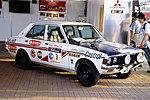 Mitsubishi GALANT 1600LGS (15502371305).jpg