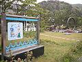 Mizunoesato Urashima Park1.JPG