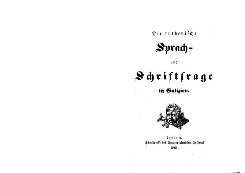 File:Mnib255-RuthenischeSprachSchriftsprachInGalizien.djvu