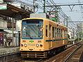 Model 7000 Old Painting Car of Toei Transportation.jpg