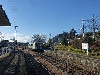 Mōgi Station - Platforms, 2017