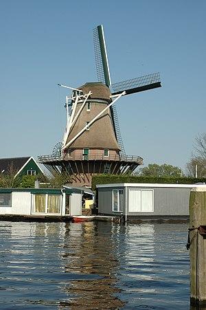 Sloten, Amsterdam - Image: Molen van Sloten panoramio