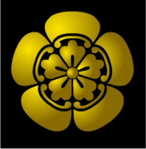 Oda clan - The emblem (''mon'') of the Oda clan