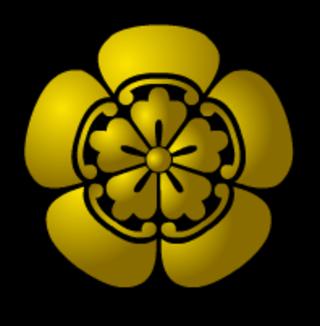 medieval Japanese clan