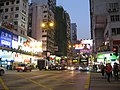 Mong Kok, Hong Kong - panoramio (13).jpg