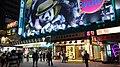 Mong Kok, Hong Kong - panoramio (58).jpg