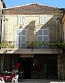 Monpazier - Maison 13 place des Cornières -395.JPG
