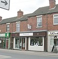 Moorhouse Opticians - Station Lane (geograph 1848383).jpg
