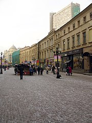 Moscow, Arbat 4 view west.JPG