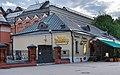 Moscow LavrushinskyLane10 1254.jpg