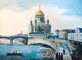 Moscow in the 1860s on postcard.jpg