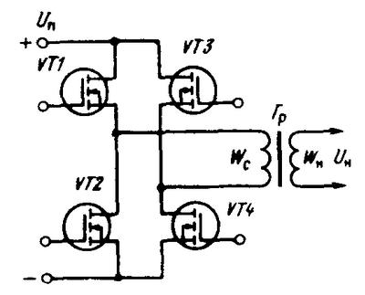 Мостовая схема инвертора