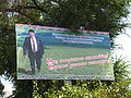 Motuyev billboard near ZUM.jpg