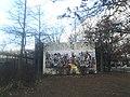 Mural Brower Park.jpg