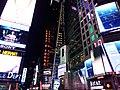 NYC - Midtown Manhattan – Times Square – Broadway by night - panoramio.jpg
