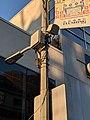NYC Street Tech 5.jpg