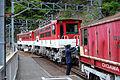 Nagashima Damu station.JPG