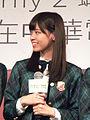 Nanase Nishino Nogizaka46 HTC event 20140903.jpg