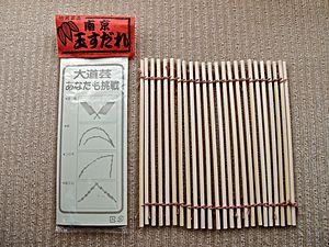 Nankin Tamasudare - A commercially packaged Nankin Tamasudare set