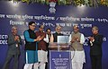 """Narendra Modi launching a website – """"Indian Police in Service of the Nation"""" at the inaugural session of three-day Conference of DGPs, in Gujarat. The Union Home Minister, Shri Rajnath Singh.jpg"""