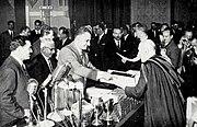 جائزة الدولة التقديرية نجيب باشا محفوظ