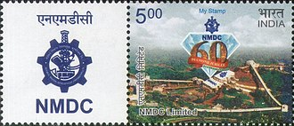National Mineral Development Corporation - A 2017 stamp dedicated to the 60th anniversary of the National Mineral Development Corporation