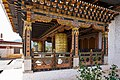 National Museum of Bhutan 06.jpg