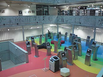 Czech National Library of Technology - Image: National Technical Library Prague information kiosks