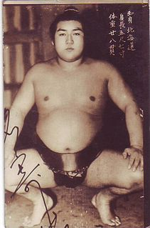 Nayoroiwa Shizuo