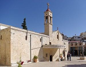 Greek Orthodox Church of the Annunciation - Image: Nazaret Gabrielskirche BW 11