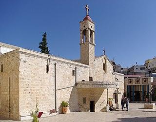 church building in Nazareth, Israel