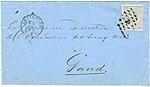 Netherlands 1883-07-25 letter.jpg