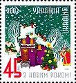 New Year Stamp of Ukraine 2003.jpg