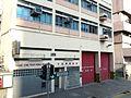 Ngau Chi Wan Fire Station (Hong Kong).jpg